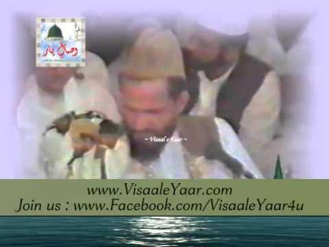 Urdu Naat( Chahe Hum Se Chootey Jagg Sara)Muhammad Ali Zahoori.By  Naat E Habibl