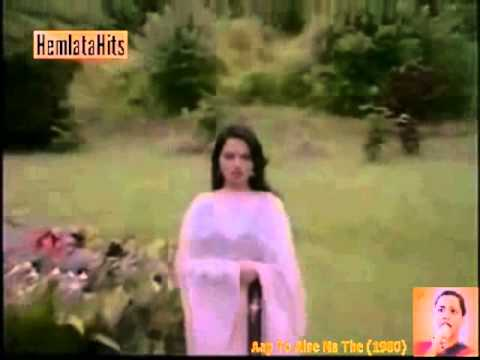 Hemlata - Tu Is Tarah Se Meri Zindagi Mein Full Song - Aap To Aise Na The (1980)