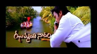 Jhummandi Naadam Trailer 01