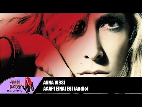 Anna Vissi - Agapi Einai Esi (Audio)
