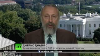 Пауэр: Заявления о том, что Россия выступает за мир в Сирии, сойдут лишь для эфира RT