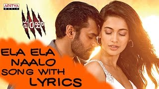 Panjaa Full Songs With Lyrics - Ela Ela Song