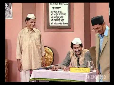 Marathi Drama Scene- Village Head Wants TV In Office