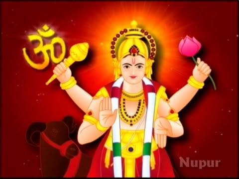 Kuja Ashtothara Sathanamavali - Hit Sanskrit Mantras