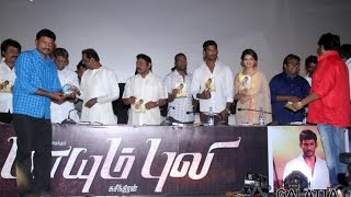Watch Paayum Puli Auido Launch Red Pix tv Kollywood News 03/Aug/2015 online