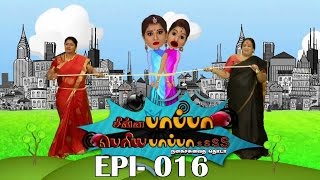 Chinna Papa Periya Papa 28-02-2015 Suntv Show | Watch Sun Tv Chinna Papa Periya Papa Show February 28, 2015