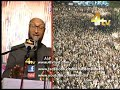 Asaduddin Owaisi - Addressing Milad Jalsa at Darusalam - 24-01-2013