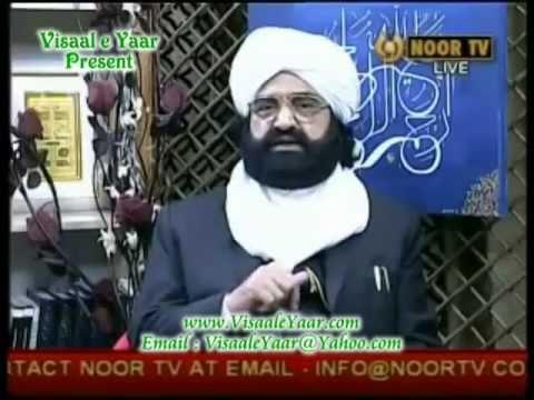 URDU HAMD( Jab Tak Tere Dar)PIR NASEER-UD-DIN-NASEER R A