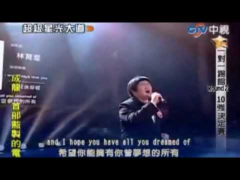 "Taiwanese Boy Lin Yu Chun Sings Whitney Houston's ""I Will Always Love You"" LIVE -jLDaKFEP6EA"