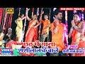 Shashi Lal Yadav का 2018 का फुल डीजे छठ वीडियो || छठ में गाना शशिलाल के बाजे ||