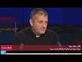 الأب جاك مراد.. رهينة سابق لدى تنظيم -الدولة الإسلامية-بسوريا-ج2