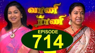 Vani Rani 28-07-2015 Suntv Serial | Watch Sun Tv Vani Rani Serial July 28, 2015