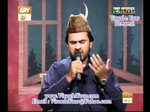 Urdu Naat(Teri Mehfil Main Chala)Syed Zabeeb Masood.By  Naat E Habib