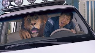 Gong fu yu jia - Trailer #1 (2017)