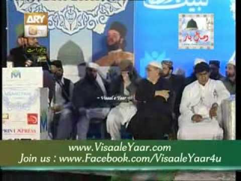 Urdu Naat(Roza e Pak Pey)Syed Altaf Shah Kazmi 26-01-2014 Mehfil Milad Eidgah Sharif Uk.By  Naat E Habib