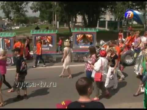 В Выксе прошел фестиваль «Мы вместе!»