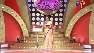 Star Mahila 18-12-2014 ( Dec-18) E TV Show, Telugu Star Mahila 18-December-2014 Etv