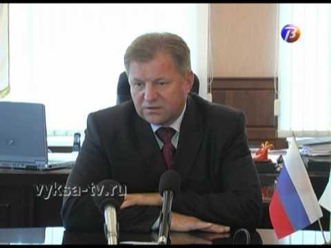 Интервью с главой администрации Выксы И. Л. Раевым