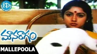 Mouna Ragam - Mallepoola Challagali