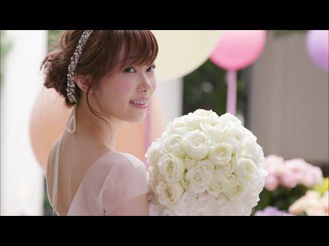 Love Trip (Wedding Short Version)
