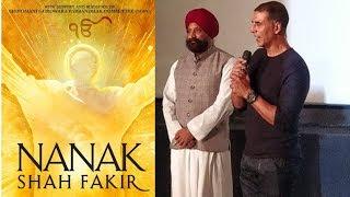 Akshay Kumar Talks About Nanak Shah Fakir Film | Trailer Launch