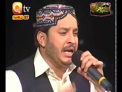 URDU NAAT(Hamarey Aaqa To)SHAHBAZ QAMAR FAREEDI.BY   Naat E Habib