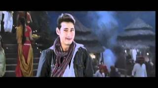 Khaleja Trailer 2