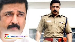 Watch Kamal's Next Police Avatar For His Next Film Red Pix tv Kollywood News 06/May/2015 online