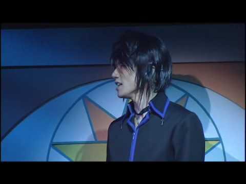 Ikuto-s Song [MUSICAL]