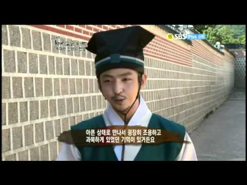 Super Junior Kim Kibum interview making deep rooted tree (Cr.aiaiai2004@naver).swf via BelieveBum