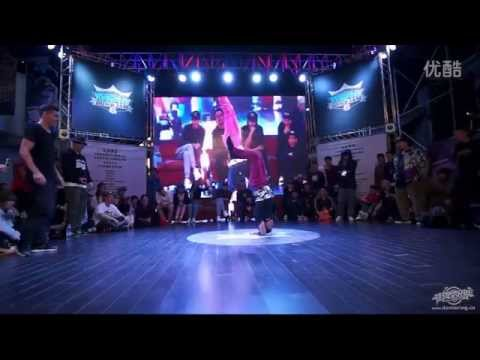 BBOY LIL G VS BBOY XSICO | BOMB JAM FINAL 2014 (killing beat bboy battle)