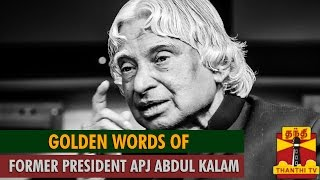 Watch Golden Words of A. P. J. Abdul Kalam Thanthi tv News 01/Aug/2015 online