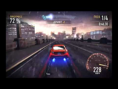 Need For Speed 2013 На Андроид