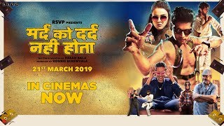 Mard Ko Dard Nahi Hota | Official Trailer