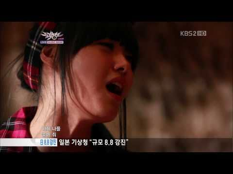 [110311] Song Ji Eun feat Bang Yong Gook - Going Crazy MV [HD]