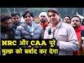 जंतर मंतर पहुँचे Imran Pratapgarhi ने कहा NRC और CAA पूरे देश को बर्बाद कर देगा - The Lallantop