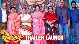 Ventilator   Trailer Launch Uncut   Ashutosh Gowarikar, Priyanka Chopra   Marathi Movie 2016