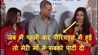 Actress Radhika Apte Talk About Periods At Padman Trailer Launch | Akshay Kumar