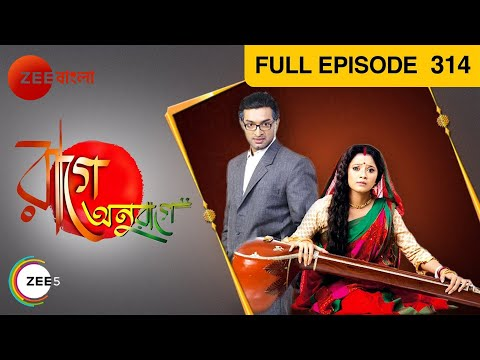 Raage Anuraage - Episode 314 - October 27, 2014