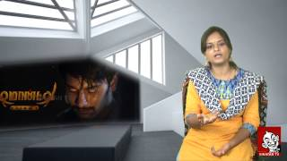 Watch Demonte Colony | TimePass Review Red Pix tv Kollywood News 23/May/2015 online