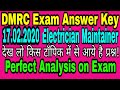Dmrc answer key 17 February 2020 maintainer electrician question|| dmrc exam 2020answer key analysis