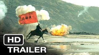 1911 (2011) Movie Trailer HD