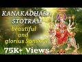 KANAKADHARA STOTRAM- Srimathumitha