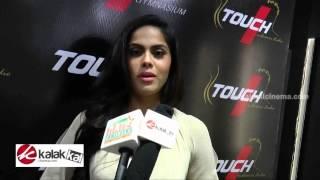 Watch Karthika Nair Talks about Vaa Movie Red Pix tv Kollywood News 02/Jul/2015 online