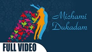 Michhami Dukkadam Full Video