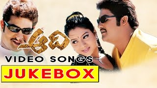 Aadi Telugu Movie Video Songs Jukebox