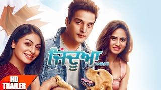 Trailer   Jindua   Jimmy Sheirgill, Neeru Bajwa, Sargun Mehta   Releasing on 17th March' 2017
