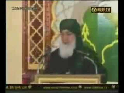 1-Akidat ka phool from Pir Naseer-ud-Deen Naseer (ra) -Hazra