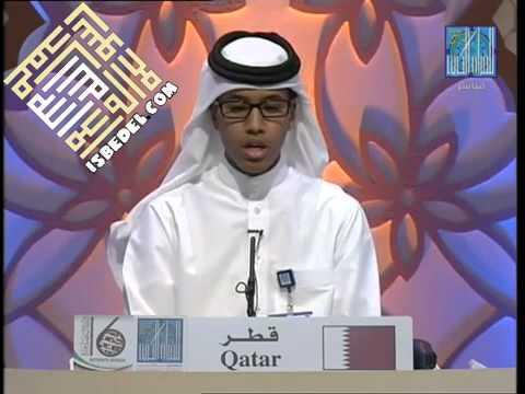 جائزة دبي الدولية للقرآن - قطر -  Tartanka Quraanka QATAR - Dubai 2012