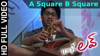 100 % Love Movie || A square B Square Male Video Song